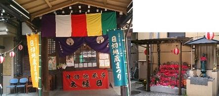 Higiri_2