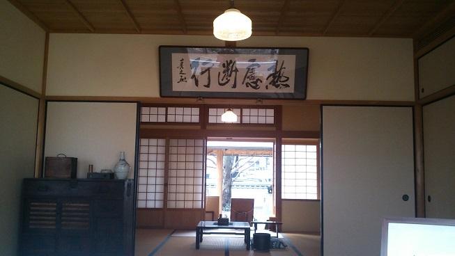 Akiyama2