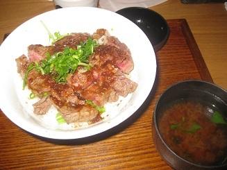 Kobegyu
