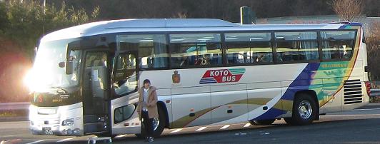 Kotobasu