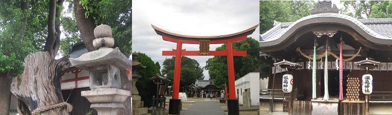 Himesima