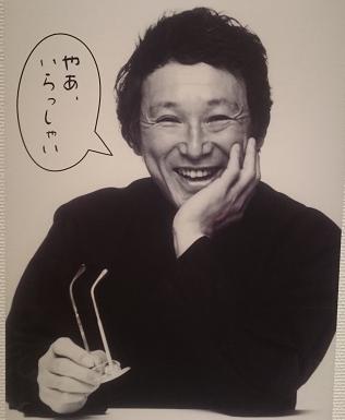 Itami3_3