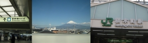 Yokohama2_20200116144501